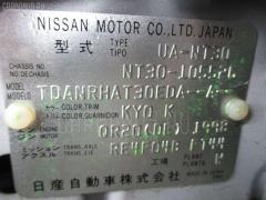 Суппорт NISSAN X-TRAIL NT30 QR20DE Фото 3