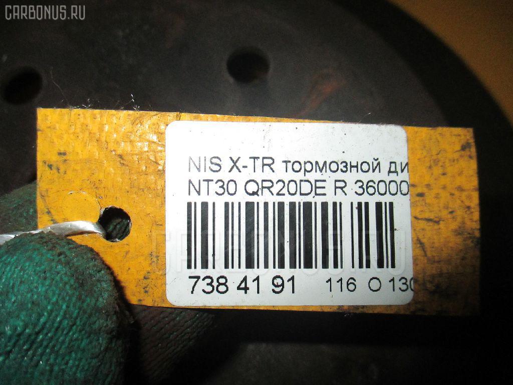 Тормозной диск NISSAN X-TRAIL NT30 QR20DE Фото 7