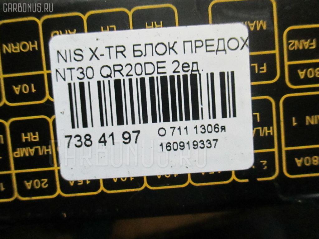 Блок предохранителей NISSAN X-TRAIL NT30 QR20DE Фото 8