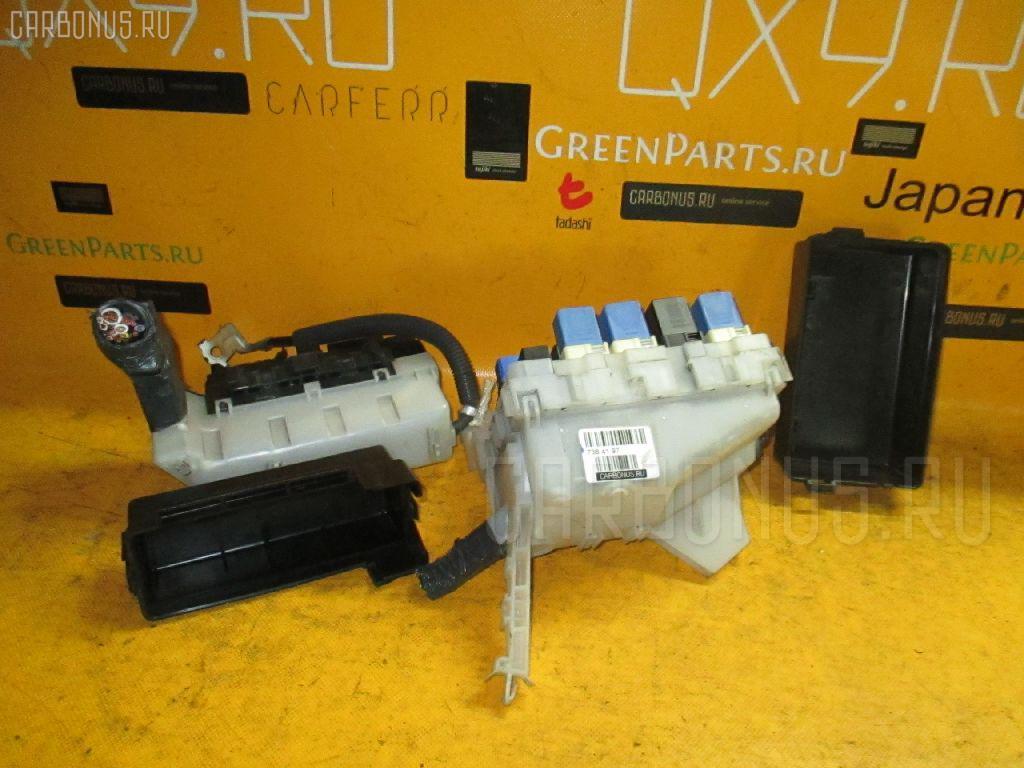 Блок предохранителей NISSAN X-TRAIL NT30 QR20DE Фото 2