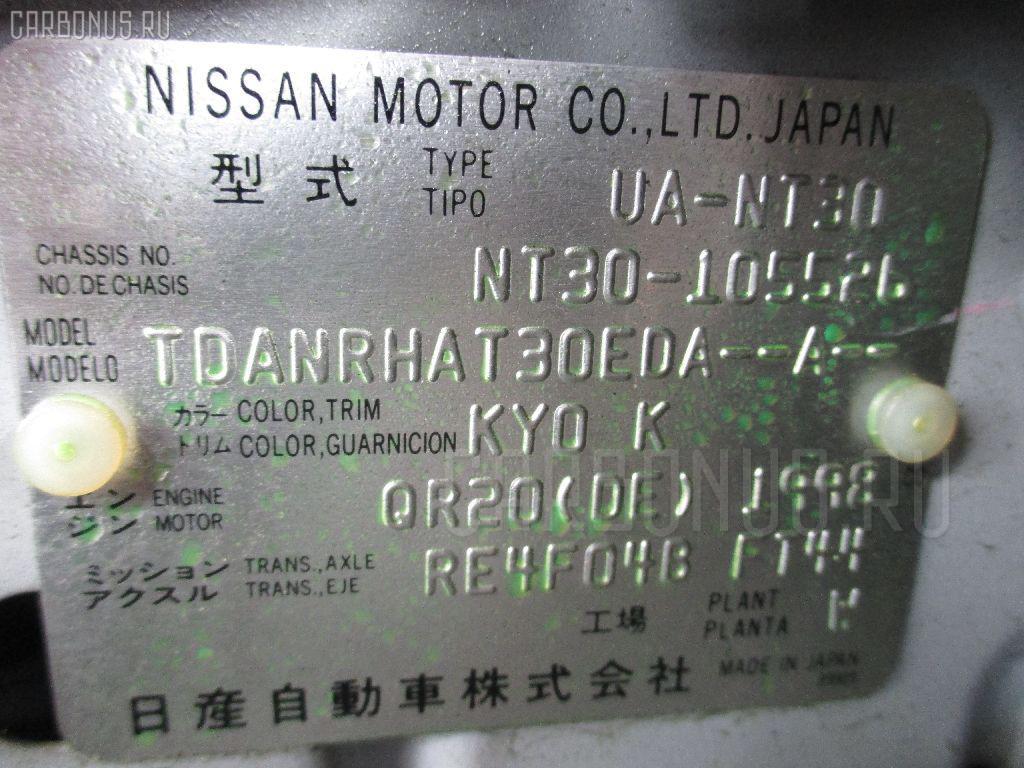 Бачок омывателя NISSAN X-TRAIL NT30 Фото 3
