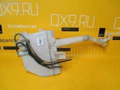Бачок омывателя NISSAN X-TRAIL NT30 Фото 1