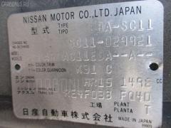 Бампер NISSAN TIIDA LATIO SC11 Фото 3