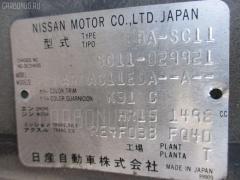 Жесткость бампера NISSAN TIIDA LATIO SC11 Фото 2