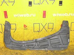 Защита двигателя на Nissan Tiida Latio SC11 HR15DE 75892ED000  75892JJ00A, Переднее расположение