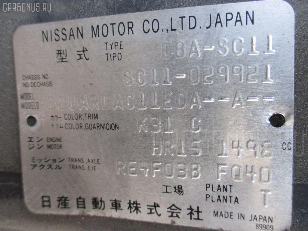 Шлейф-лента air bag NISSAN TIIDA LATIO SC11 Фото 3