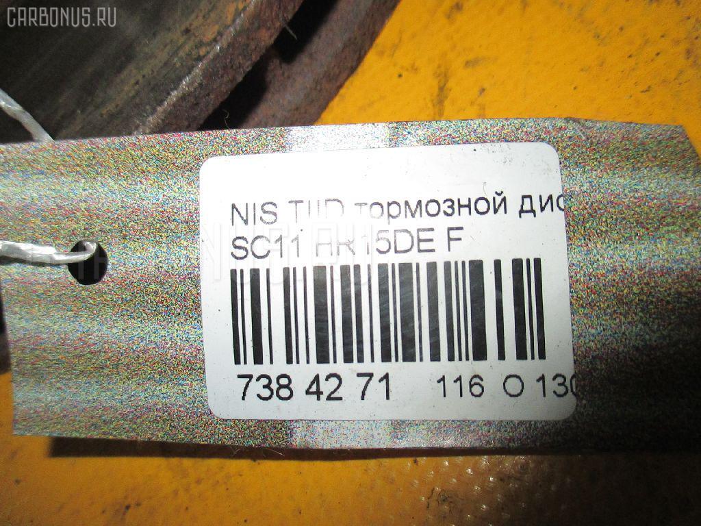 Тормозной диск NISSAN TIIDA LATIO SC11 HR15DE Фото 7