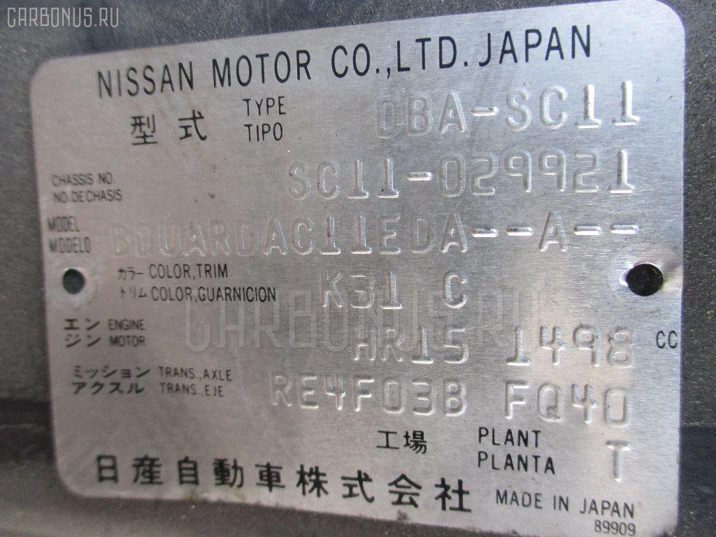 Бензонасос NISSAN TIIDA LATIO SC11 HR15DE Фото 3