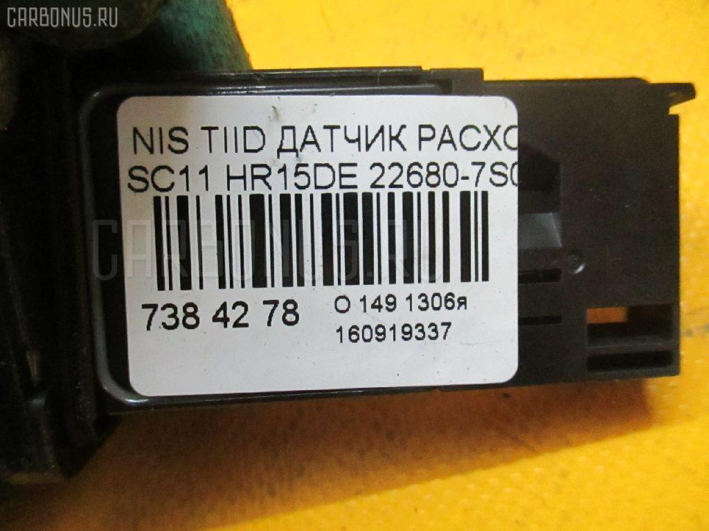 Датчик расхода воздуха NISSAN TIIDA LATIO SC11 HR15DE Фото 8