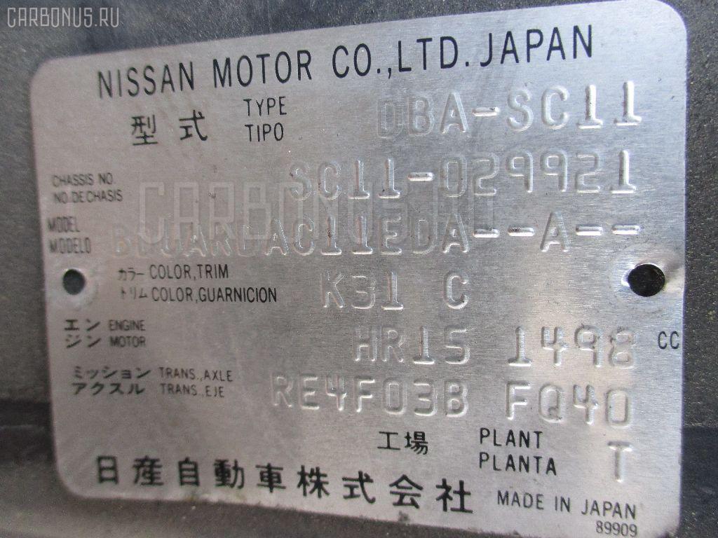 Воздухозаборник NISSAN TIIDA LATIO SC11 HR15DE Фото 3