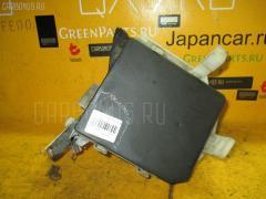 Блок предохранителей Nissan Tiida latio SC11 HR15DE Фото 1