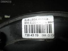 Ступица Subaru Legacy wagon BH5 Фото 3
