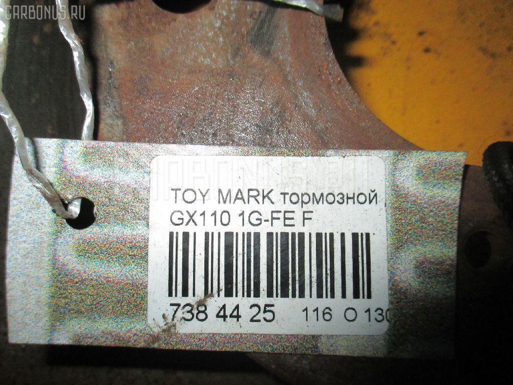 Тормозной диск TOYOTA MARK II GX110 1G-FE Фото 2