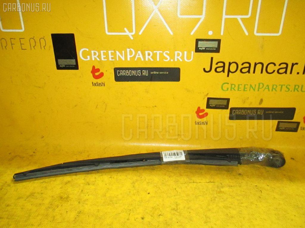 Держатель дворника Subaru Forester SG5 Фото 1
