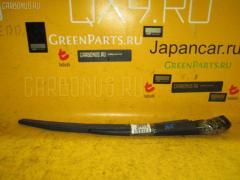 Держатель дворника Subaru Forester SG5 Фото 2