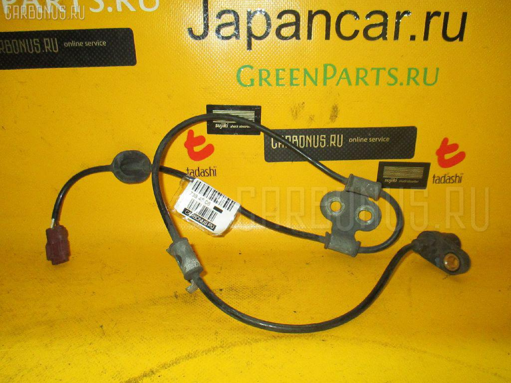 Датчик ABS 27540-AE030 на Subaru Forester SG5 EJ202 Фото 1