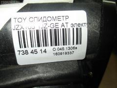 Спидометр Toyota JZX105 1JZ-GE Фото 3