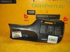 Кнопка на Subaru Legacy Wagon BH5 Фото 1