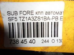 КПП автоматическая SUBARU FORESTER SF5 EJ20J Фото 5