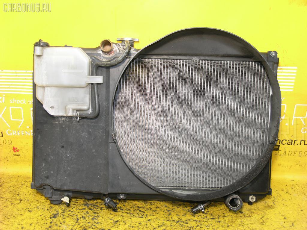 Радиатор ДВС Toyota JZX100 1JZ-GE Фото 1