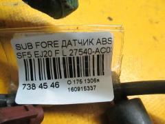 Датчик ABS SUBARU FORESTER SF5 EJ20 Фото 2