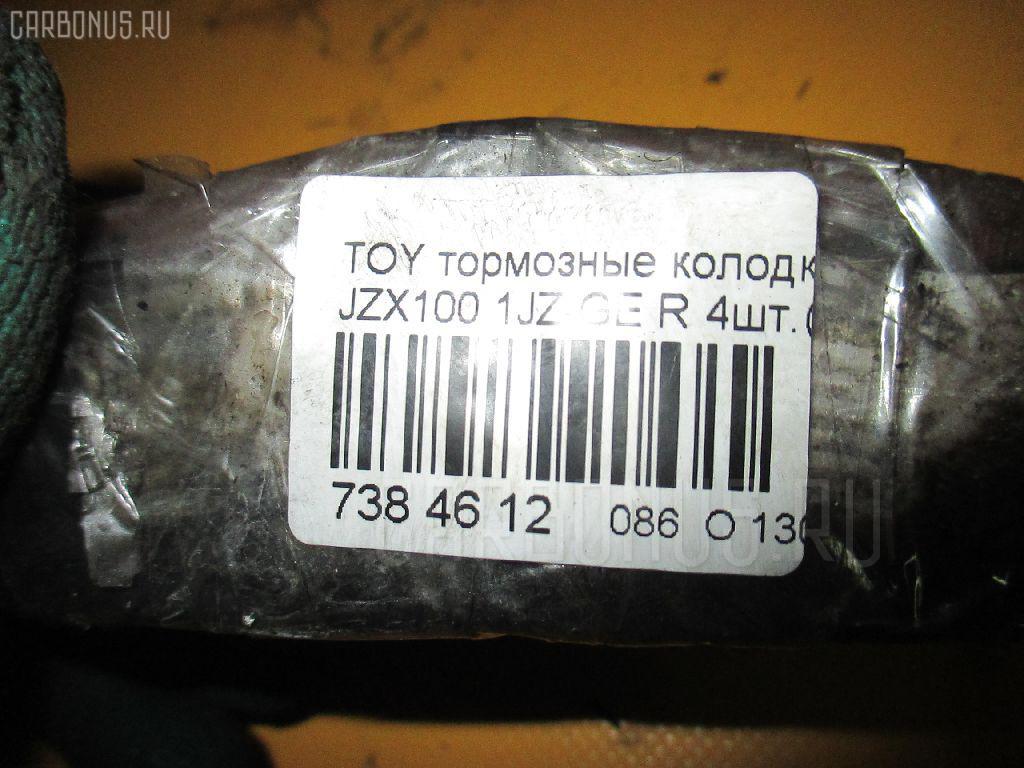 Тормозные колодки TOYOTA JZX100 1JZ-GE Фото 3
