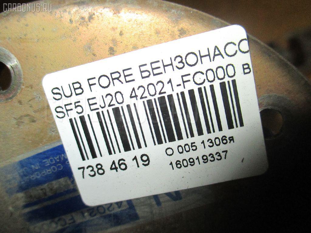 Бензонасос SUBARU FORESTER SF5 EJ20 Фото 3