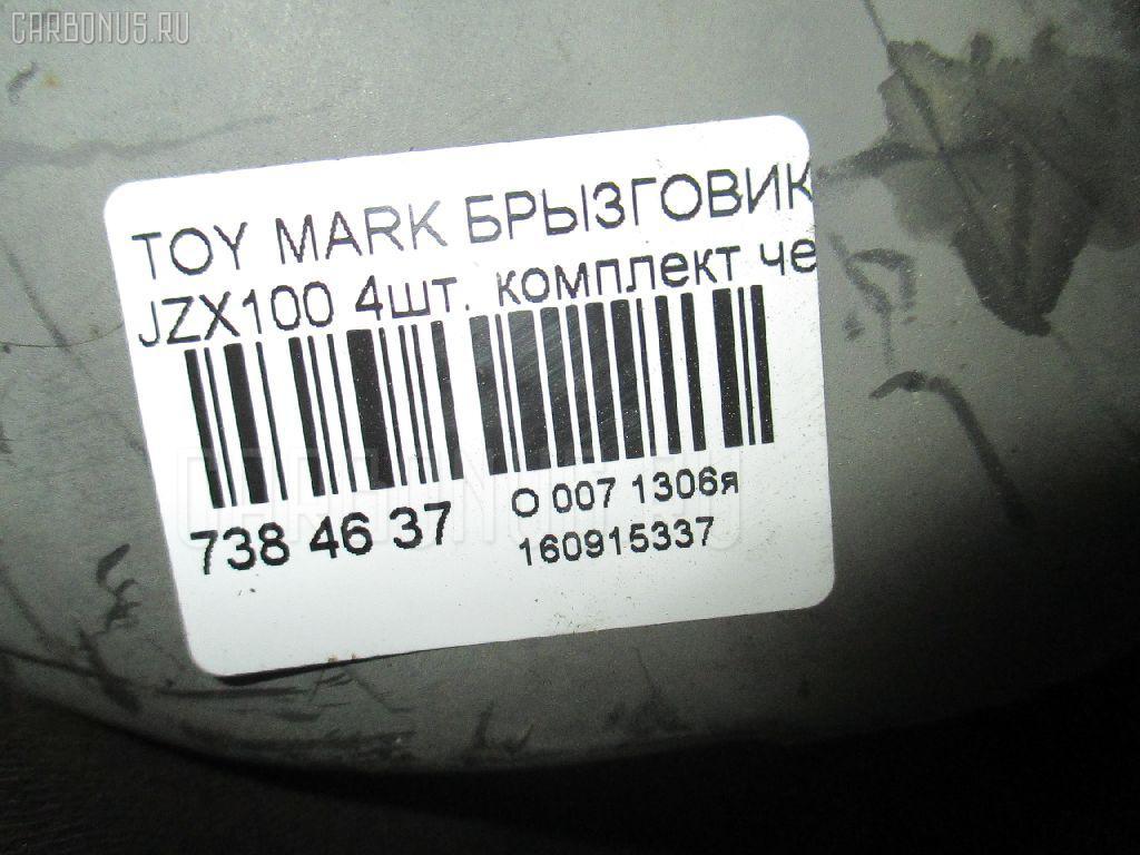 Брызговик TOYOTA MARK II JZX100 Фото 3