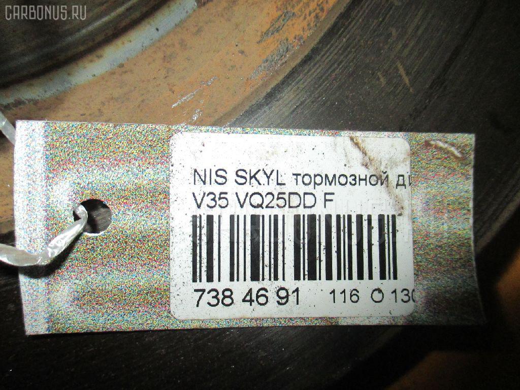 Тормозной диск NISSAN SKYLINE V35 VQ25DD Фото 2