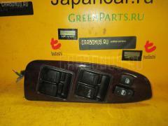 Блок упр-я стеклоподъемниками Toyota Crown JZS171 Фото 2