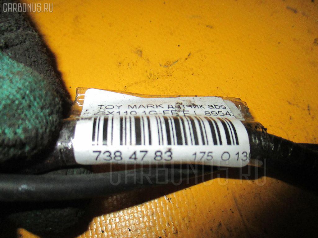 Датчик ABS TOYOTA MARK II GX110 1G-FE Фото 2