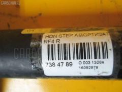Амортизатор HONDA STEPWGN RF4 Фото 2