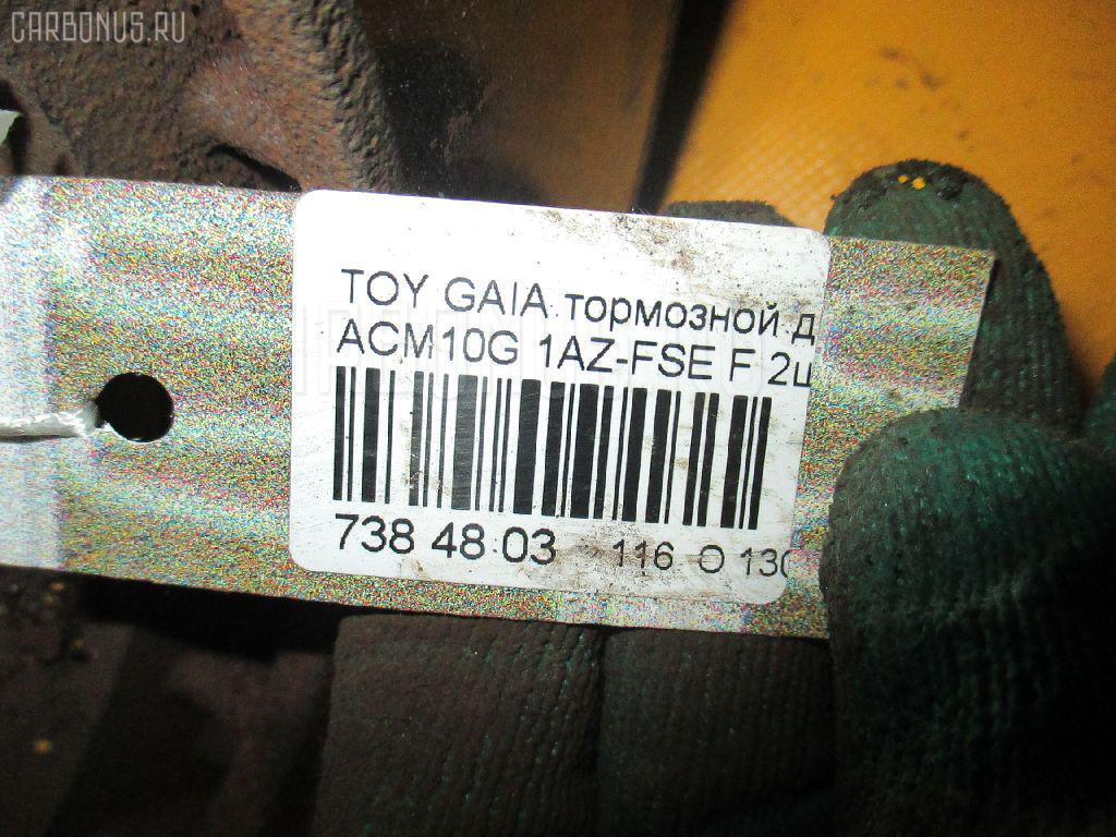 Тормозной диск TOYOTA GAIA ACM10G 1AZ-FSE Фото 3