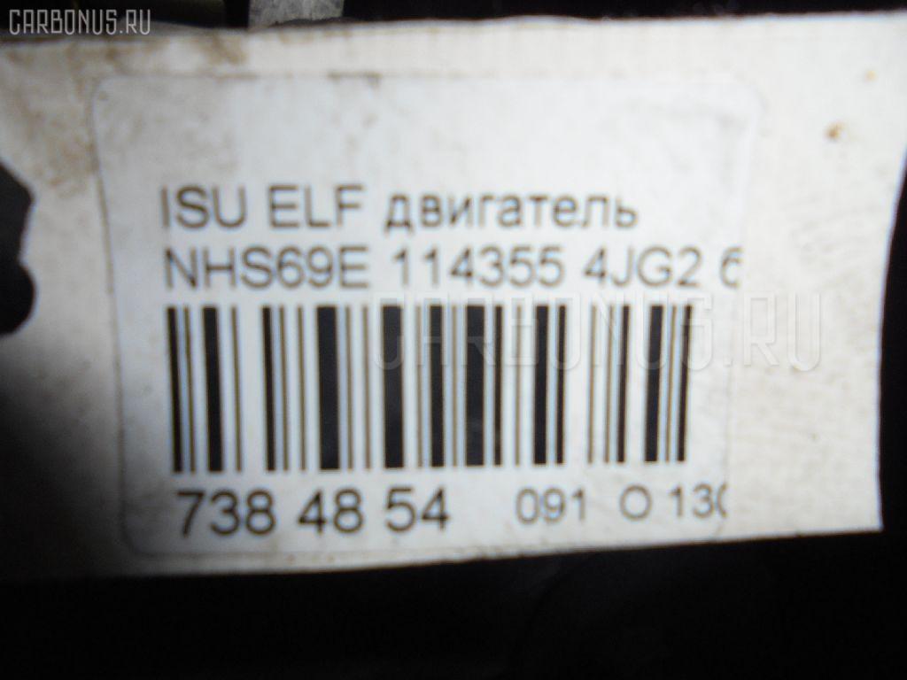 Двигатель ISUZU ELF NHS69E 4JG2 Фото 10