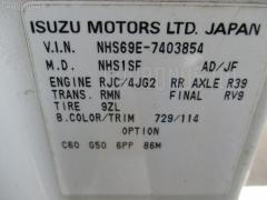 Двигатель Isuzu Elf NHS69E 4JG2 Фото 7