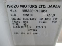 КПП механическая Isuzu Elf NHS69E 4JG2 Фото 6