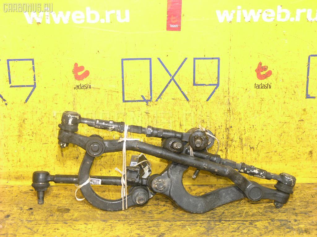 Рулевая трапеция ISUZU ELF NHS69E 4JG2 Фото 1