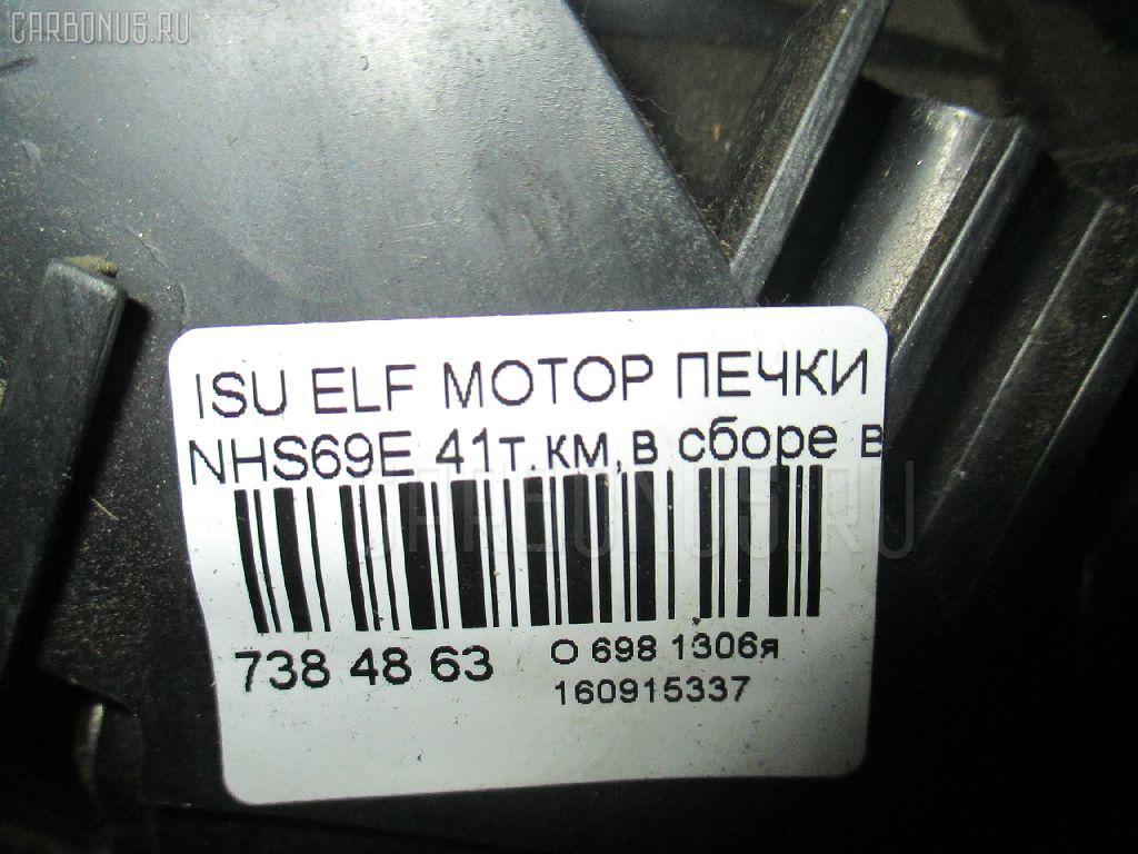 Мотор печки ISUZU ELF NHS69E Фото 7
