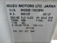 Блок управления климатконтроля Isuzu Elf NHS69E 4JG2 Фото 3