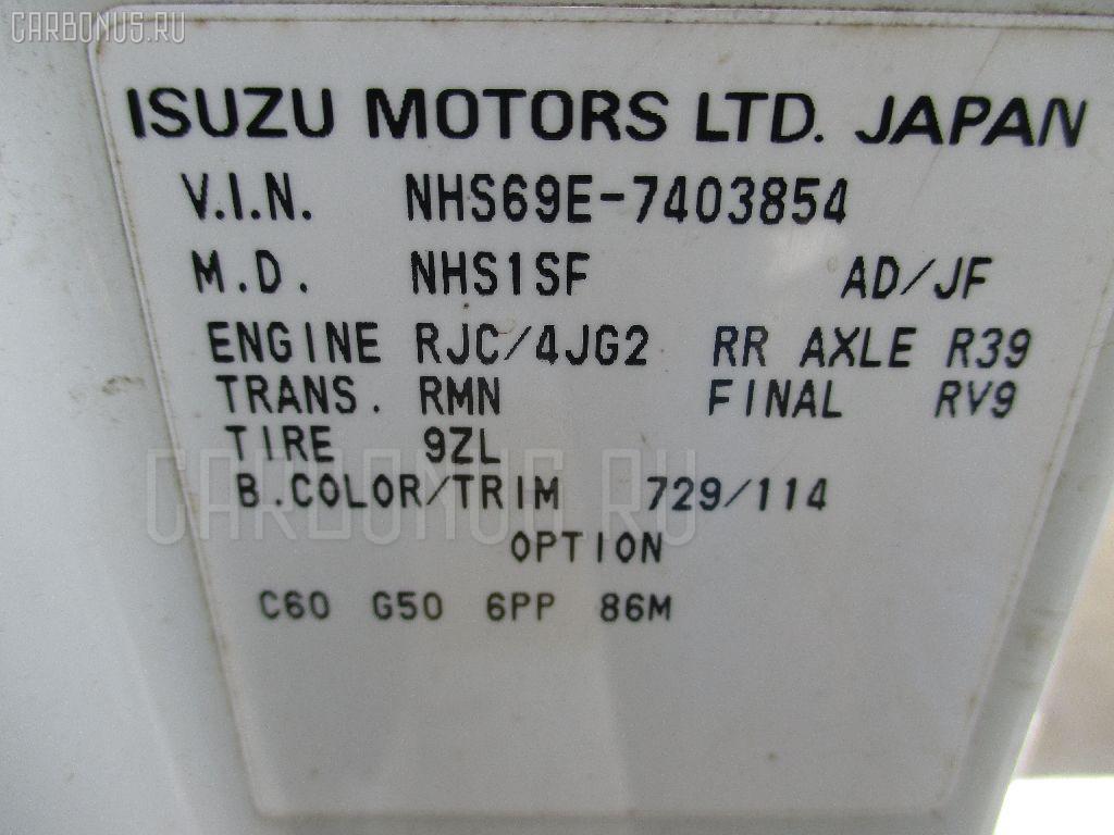 Глушитель ISUZU ELF NHS69E 4JG2 Фото 2
