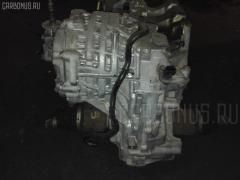 КПП автоматическая Nissan Tiida latio SC11 HR15DE Фото 3