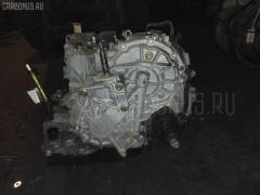 КПП автоматическая Nissan Tiida latio SC11 HR15DE Фото 4