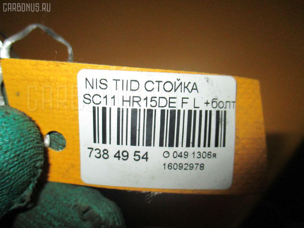Стойка NISSAN TIIDA LATIO SC11 HR15DE Фото 3