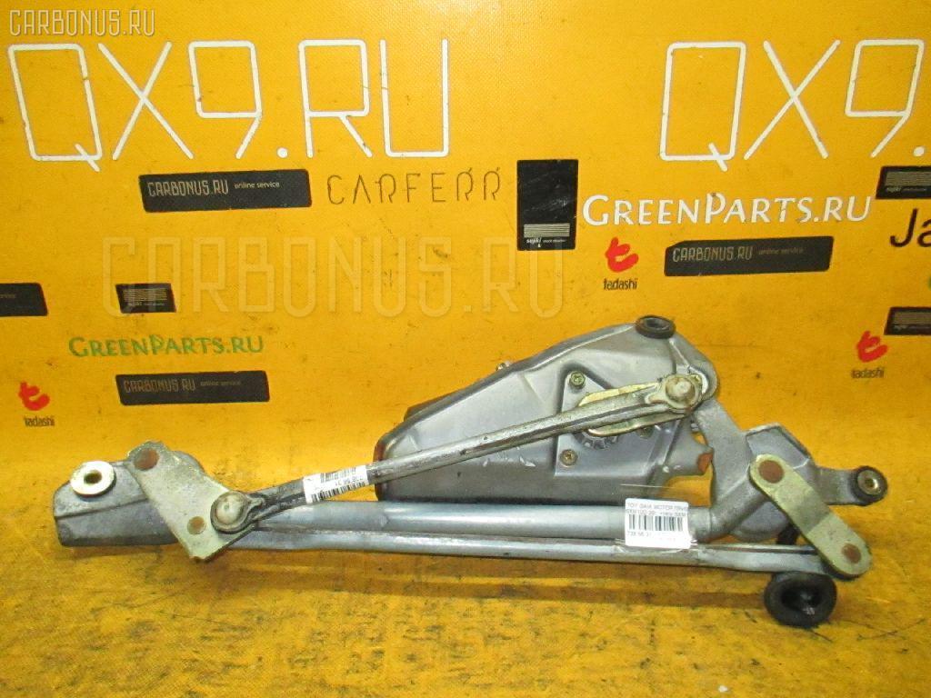 Мотор привода дворников TOYOTA GAIA SXM10G. Фото 7