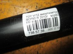 Амортизатор 48530-80462 на Toyota Vitz SCP90 Фото 8