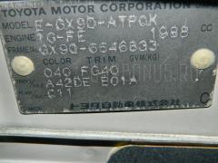 б/у КПП автоматическая TOYOTA MARK II GX90 1G-FE