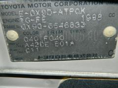 б/у Двигатель TOYOTA MARK II GX90 1G-FE