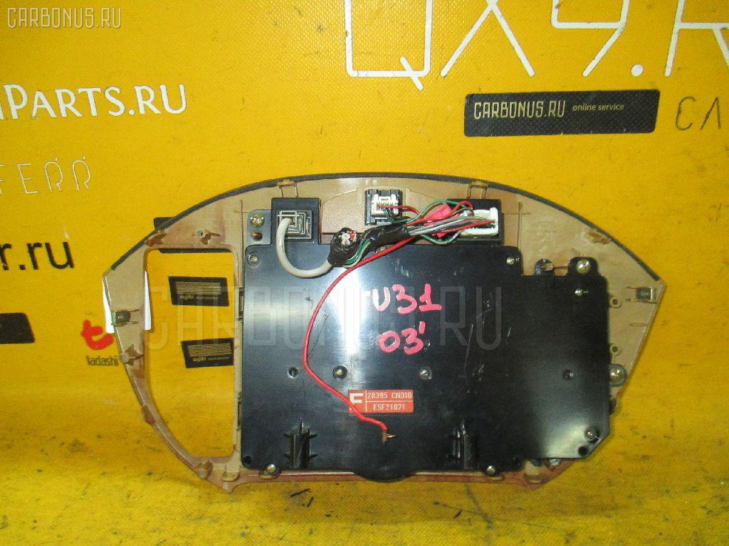 Блок управления климатконтроля NISSAN PRESAGE TU31 QR25DE. Фото 3