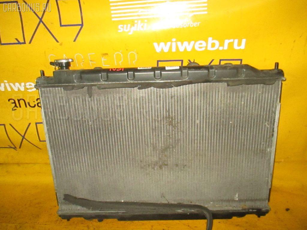 Радиатор ДВС NISSAN PRESAGE TU31 QR25DE. Фото 9