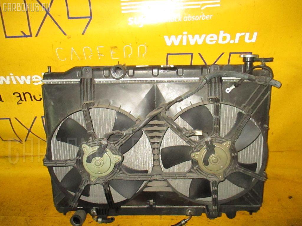 Радиатор ДВС NISSAN PRESAGE TU31 QR25DE. Фото 8
